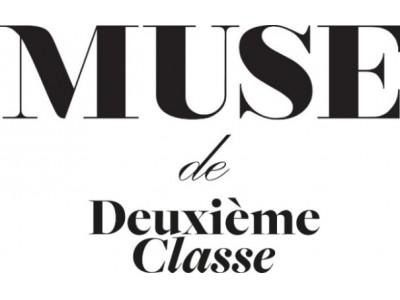「MUSE de Deuxiѐme Classe MARUNOUCHI」20.SEPTEMBER RENEWAL OPEN!