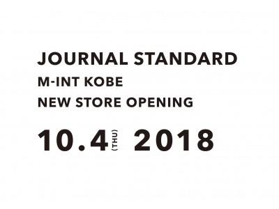 JOURNAL STANDARD M-INT KOBE NEW STORE OPENING 10.4THU 2018