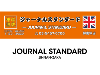 神南坂 JOURNAL STANDARD TURNED OVER Vol.1!!