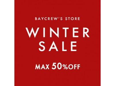 今季の新作ニットやアウターなどがMAX50%OFF!ファッション通販サイト「ベイクルーズストア」にて「WINTER SALE」開催