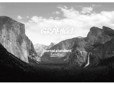 ゴールデンウィークやフェスシーズンのお供におススメ!GRAMICCI 初のインテリア コラボレーションアイテムを4月27日(土)より、journal standard Furnitureで発売開始。