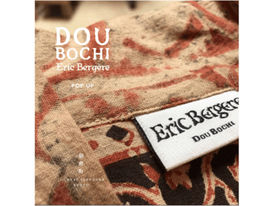 DOU BOCHI  ERIC BERGERE  POP-UP STORE JOURNAL STANDARD  KYOTO 御倉町 2019.04.26(Fri.)