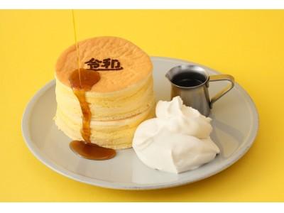 スフレパンケーキ専門店「FLIPPER'S」が贈る、新元号「令和」最初のサプライズ「令和元年 奇跡のスフレホットケーキ」5月1日(水)より10皿限定で無料提供