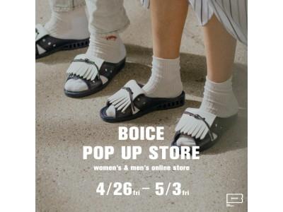 """多くブランドとのコラボレーションで話題を集める「BENCH」""""BENCH""""メインの『BOICEポップアップストア』4/26~5/3 期間限定オープン!!"""