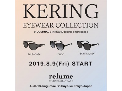 JOURNAL STANDARD relume 表参道店でKERING EYEWEAR COLLECTIONを開催