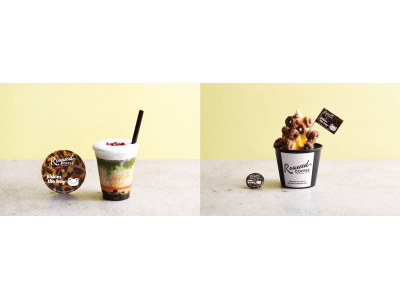 「かえるのピクルス」×「Roasted COFFEE LABORATORY」コラボレーションメニューを東急東横店限定で8月22日(木)より発売