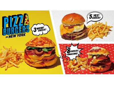 ハンバーガーショップ「J.S. BURGERS CAFE」業界史上最多!? 8種チーズのピザバーガー新登場!