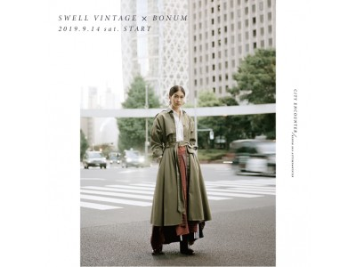 VOGUE FASHION'S NIGHT OUT【SWELL VINTAGE × BONUM vol.3】POP UP STORE OPENのお知らせ