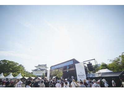 ベイクルーズグループ初の野外フェス、「ベイクルーズフェス名古屋」が11,000人動員。次回は10/5(土)京都・法輪寺にて開催が決定!
