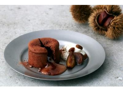 「HI-CACAO CHOCOLATE STAND」代官山店から秋の味覚をお届け マロンを使用した新作メニュー3種類 10月9日(水)より販売開始