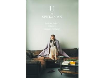 U by SPICK&SPAN SHIBUYA PARCO  2019.11.22 GRAND OPENING