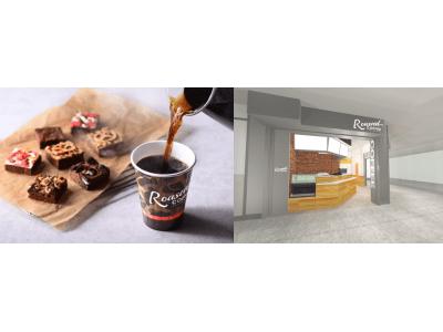 ベイクルーズ発オリジナルクラフト系ブランドによる初の複合ショップ「Roasted COFFEE LABORATORY」「HI-CACAO CHOCOLATE STAND」