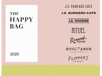 「J.S. BURGERS CAFE」や「FLIPPER'S」などを展開するベイクルーズグループのフードブランド各店より「THE HAPPY BAG 2020」を発売!