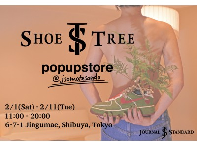 SHOETREE POP UP JOURNAL STANDARD 表参道 2/1(Sat)~2/11(Tue)期間限定開催!