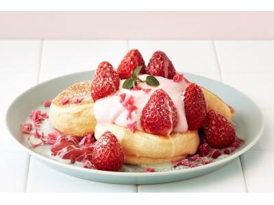 スフレパンケーキ専門店「FLIPPER'S」「奇跡のパンケーキ 苺ミルク×ルビーチョコレート」を3月3日(火)新発売苺×ルビーチョコレート×ローズのピンク尽くしのパンケーキが登場