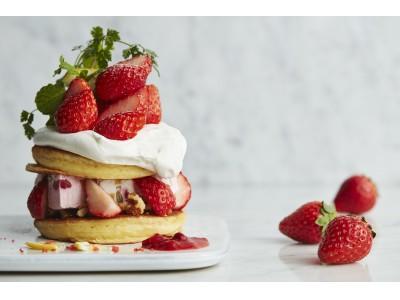"""オールタイムパンケーキショップ「J.S. PANCAKE CAFE」""""苺のショートケーキ""""をイメージしたアイスパンケーキが新登場人気のグランドメニュー3種も期間限定""""苺""""をたっぷり乗せてご用意!"""