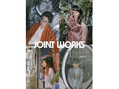 """JOINT WORKS が""""CITY TRIP""""をテーマにリブランディングし限定コラボアイテムをリリース"""