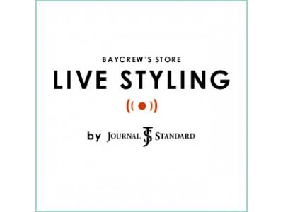 ファッション通販サイト「ベイクルーズストア」にて初のライブコマースを開催!5月22日(金)18時スタート