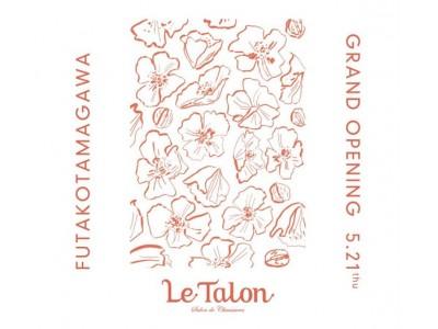 Le Talon 二子玉川店 5/21(Thu) GRAND OPEN!