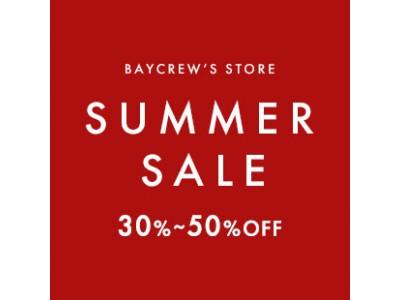 春夏の新作アイテムが幅広くプライスダウン!ファッション通販サイト「ベイクルーズストア」にて「SUMMER SALE」開催