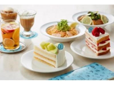ブーランジェリー「RITUEL」発のカフェ「RITUEL CAFE」メロン、桃、シャインマスカットなど旬のフルーツを使用した夏季限定メニューが7月23日(木)より順次登場