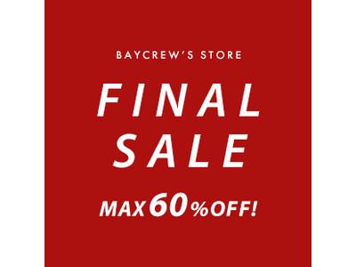 最終値下げ!春夏アイテムがMAX60%OFF!ファッション通販サイト「ベイクルーズストア」にて「FINAL SALE」開催