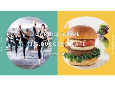 「HAVE A HEALTHY WEEKEND WORKOUT」J.S. BURGERS CAFE 新宿店で9月26日(土)開催決定!