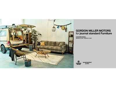 GORDON MILLER のオリジナルカーレーベルからjournal standard Furniture とコラボレーションした限定モデルを発売