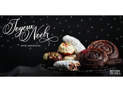フレンチスタイルのブーランジェリー「RITUEL(リチュエル)」ショコラとスパイスが織りなすクリスマス限定の新作を12月1日(火)より販売