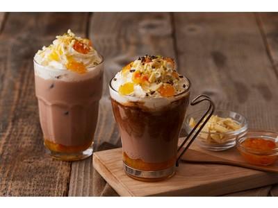 「Roasted COFFEE LABORATORY」からバレンタインシーズン限定ドリンクが登場!「マンダリンオレンジ」×「チョコレート」の風味広がる新作ドリンク2種を2月1日(月)より発売