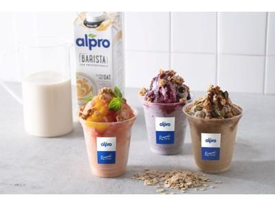 コーヒーショップ「Roasted COFFEE LABORATORY」 「ALPRO(アルプロ)」のオーツミルク使用 「オーバーナイトオーツスムージー」 5月28日(金)より販売開始