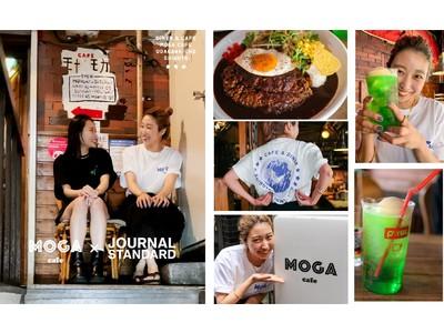 フードコラボシリーズ 渋谷、宇田町で長年愛されるカフェ飯の名店 MOGA Cafe(ex モボモガ) x JOURNAL STANDARDコラボTEE
