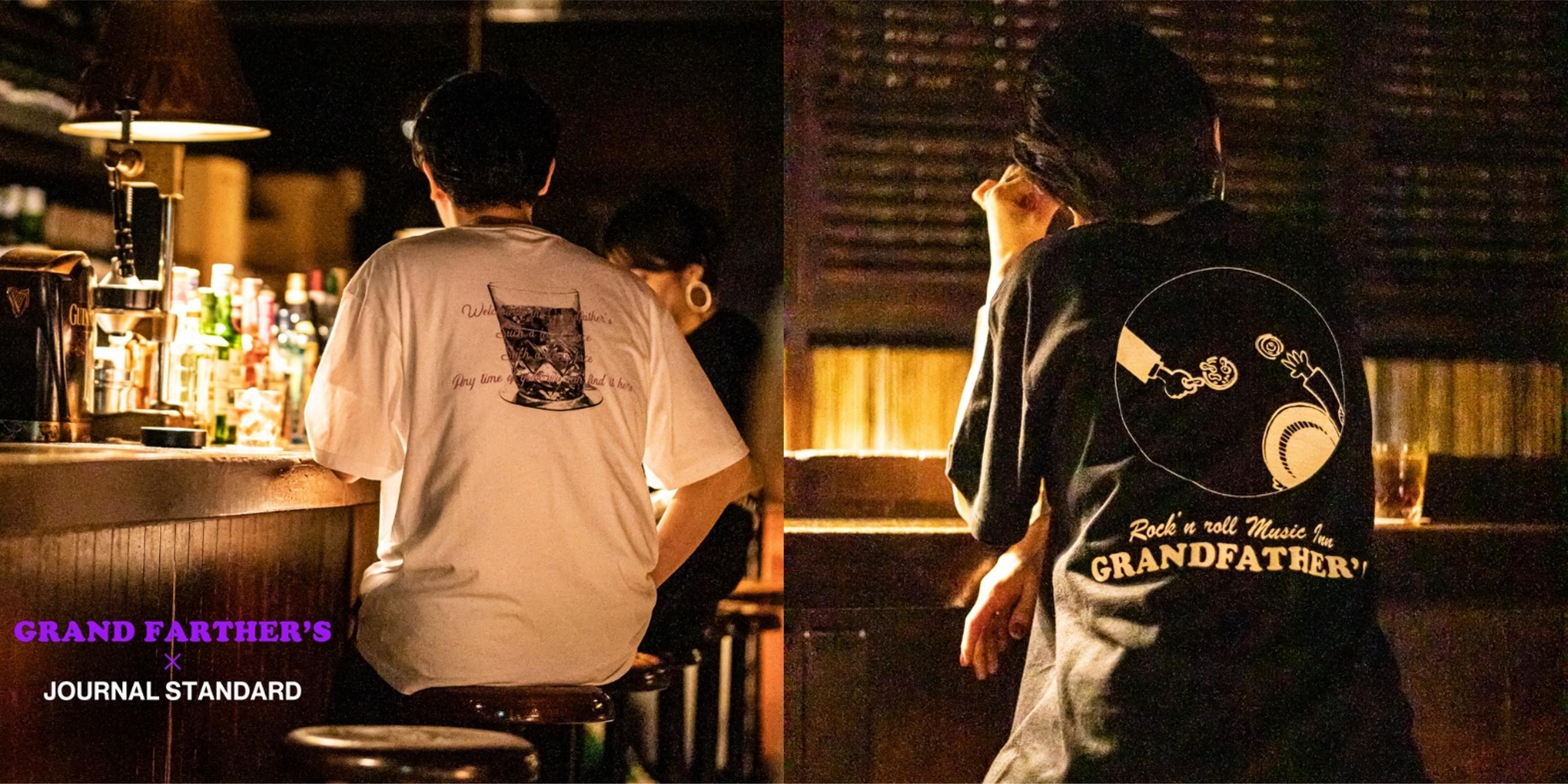 渋谷の名店レコードBAR『GRAND FATHER'S 』とJOURNAL STANDARDのコラボが実現ベイクルーズストア受注受付開始!