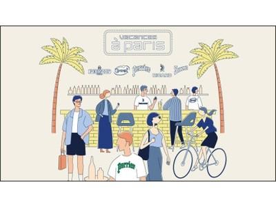 エディフィスから、「VACANCES a PARIS」と題してフランス飲料メーカー5社とのコラボ商品が登場。