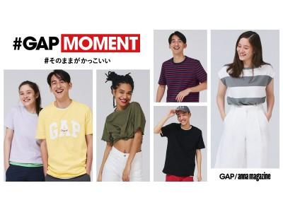 Gapとanna magazineによるパートナーシップコンテンツ第二弾が公開!