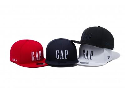 GAP50周年を記念した世界初のコラボレーションアイテム「GAP×New Era(R)」キャップ 9月24日(火)より日本限定で発売開始