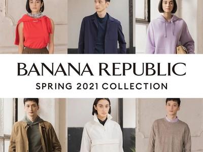 バナナ・リパブリック、SPRING 2021 COLLECTIONを公開