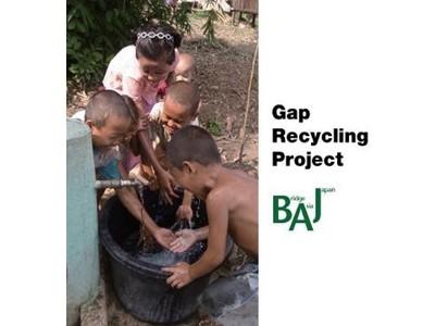 「洋服を売る以上のことをしよう(Do more than sell clothes)」 Gapのリサイクルプロジェクトがスタート