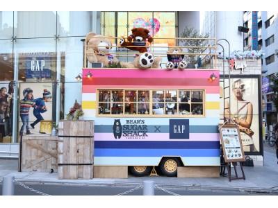 Gap新宿フラッグス店とパンケーキ専門店『BEAR'S SUGAR SHACK』がホリデー期間限定のコラボレーションを開催