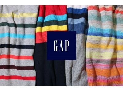 Gapがホリデーシーズンにレインボーカラーのコレクションを発売