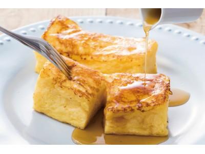 """12時間かけて作る限定「""""ふわとろ""""至福のフレンチトースト」は必食!高級デニッシュ食パン「ミヤビ」のカフェ、3/12(火)虎ノ門オランダヒルズ森タワーにオープン"""