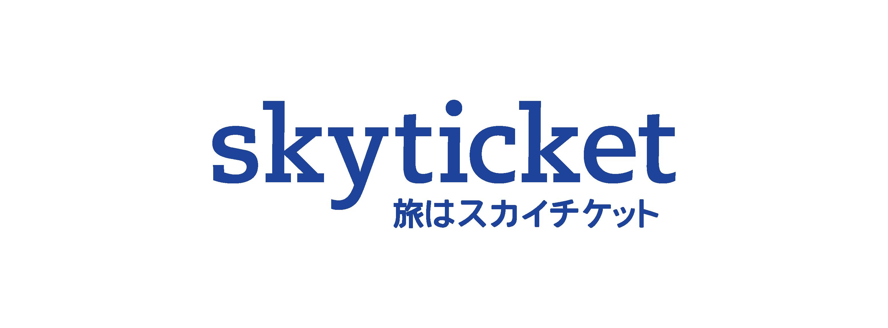 HDI-Japan主催「HDI格付けベンチマーク」において株式会社アドベンチャーが運営する32言語対応の航空券等予約販売サイト「skyticket」が二つ星を獲得