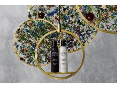 自然の美しさや生命力を、色鮮やかな花々でダイナミックかつエモーショナルに表現。ホリデーコレクションを限定発売