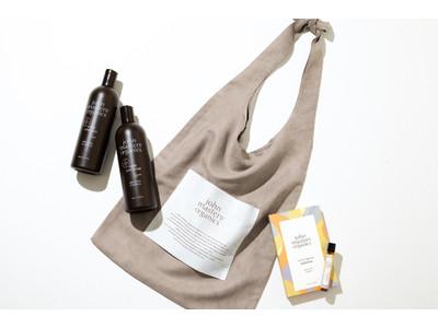 お気に入りのスタイル、色、香り。精油100%の調香による洗練された香りをセットにした、ホリデーコレクションを限定発売