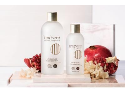 大人肌のための高保湿化粧水がビッグサイズで登場。Sinn Purete『ローションヴィザージュ AGコンセントレイト ラージ』