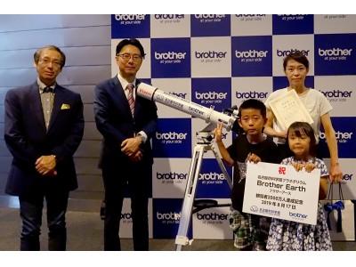 名古屋市科学館のプラネタリウム「Brother Earth」、観覧者数2,000万人達成