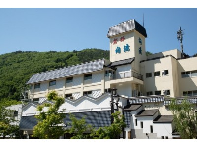 名湯百選に数えられる福島県・磐梯熱海温泉郷に、「伊東園ホテル磐梯向滝」がこのたびオープン。