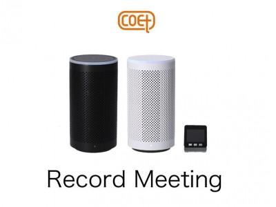 TIS、音声から「簡単」「リアルタイム」「安全」に会議を記録する「Record Meeting」正式版を提供開始