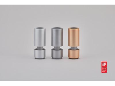 iF デザインアワード2020 カドー空気清浄機が4年連続受賞 「LEAF (リーフ)Portable」