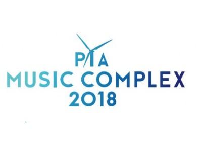 岡崎体育、Official髭男dism、SHE'S、Candy or Whipら6組の出演が決定!「 PIA MUSIC COMPLEX 2018 」出演アーティスト第4弾発表!!